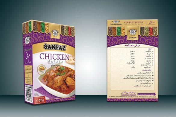 chicken-masala-2-585x390