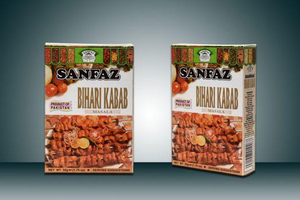 Bihari-kabab-masala-585x390