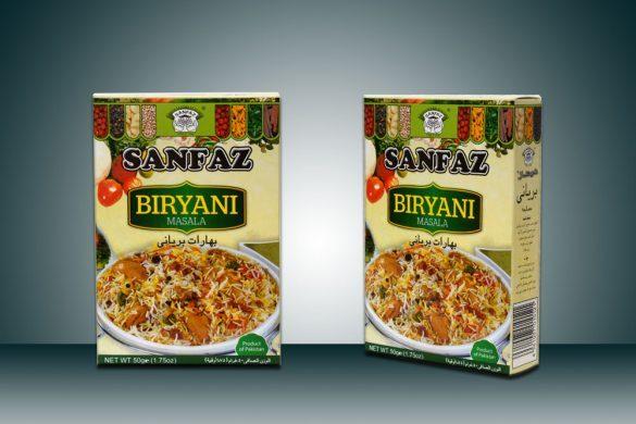 biryani-masala-585x390
